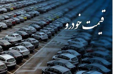 اولین قیمت خودرو در سال ١۴٠٠/کاهش قیمت در بازار خودروهای مونتاژی