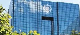 منبع جبرانی بودجه بهار /دولت با استقراض کامل از بانک مرکزی کسری بودجه را جبران کرد!