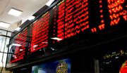 چراغ قرمز بورس همچنان روشن است / افت ۹هزار و ۱۵۱ واحدی شاخص کل در نخستین روز معاملاتی هفته /چشم انداز مبهم بازار بورس+ نقشه بازار