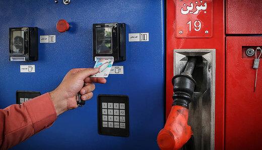 امشب دومین سهمیه بنزین ۱۴۰۰ واریز میشود/ سهمیه بدون تغییر است