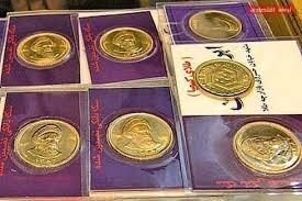 سکه وارد کانال ۱۰ میلیونی شد