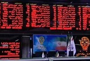 ریزش ۵۲ هزار ۹۰۲ واحدی شاخص بورس تهران/ ارزش معاملات به ۱۲.۵ هزار میلیارد ریال رسید