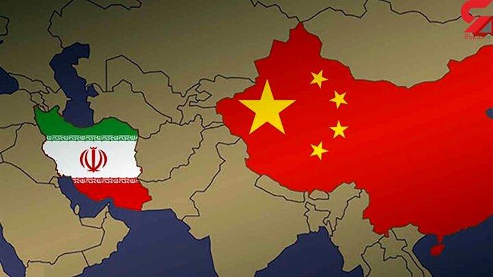 ایران و چین سوار بر نقشه راه ۲۵ ساله تجارت/برنامه جامع همکاری های ۲۵ ساله ایران و چین فرصت خوبی برای کم کردن اثر تحریمها است