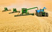 واکنش کشاورزان به حذف معافیت مالیاتی بخش کشاورزی