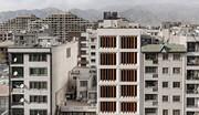 حال و هوای بازار مسکن در جنوب پایتخت + قیمت