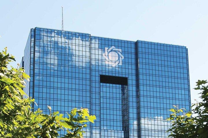 بانکها ملزم به استرداد وجه التزام پلکانی دریافتی شدند