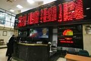 سهامداران حقیقی بورس امروز چه کردند؟ (۲۴ خرداد ماه)