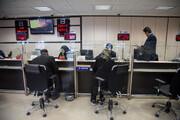 نورافکن در اتاق تاریک بانکداری   جدول زیان انباشته ۵ بانک کشور