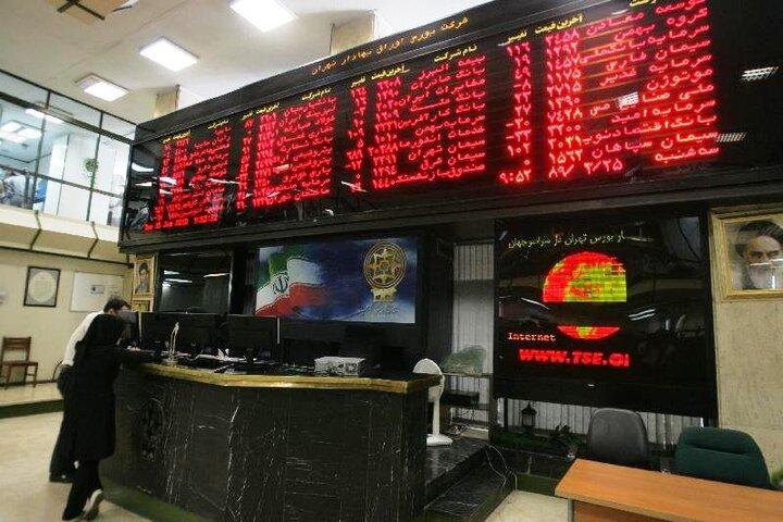 روایت تحرک گروههای معاملاتی بورس امروز / بیشترین تغییر مالیکت امروز بازار سهام (۲۳ فروردین)