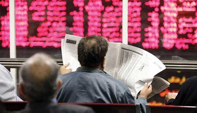امیدی به جبران زیان بورس هست؟ / پیشبینی بازار سهام تا پایان سال