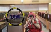 تالار صادراتی بورس کالای ایران میزبان عرضه آلومینیوم