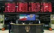 سهمهایی که از بیپولی دولت نفع میبرند