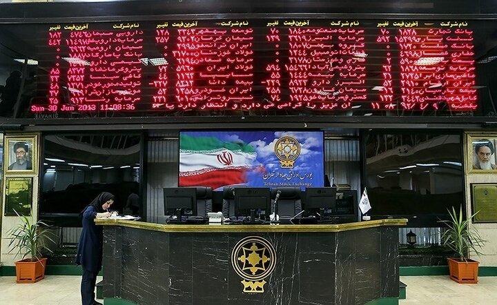۲ واقعیت بازار بورس