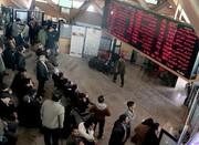 پایانی بد برای یک هفته خوب بازار/ شاخص کل بورس به رقم یک میلیون و ۱۵۱ هزار واحد رسید+ نقشه بازار