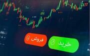 چه سهامهایی بازارگردان دارند؟