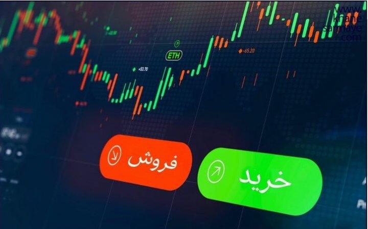 امروز چقدر پول از بازار سرمایه خارج شد؟ (۲۸ اردیبهشت )