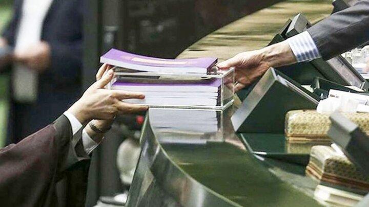ادامه بررسی لایحه بودجه ۱۴۰۰ در کمیسیون عمران