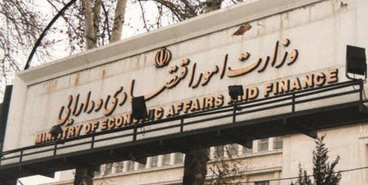 ۱۰۰۰ ملک مازاد دولت امسال فروخته میشود/بعضی املاک ۵۰ سال بلااستفاده مانده