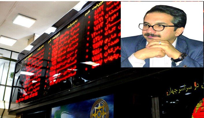 مشکل فعلی بازار سهام وجود ابهام درباره خط فکری تصمیم گیران است/ قیمت گذاری دستوری نشدنی است/ توقع روند صعودی عجیب غریبی را نداریم!