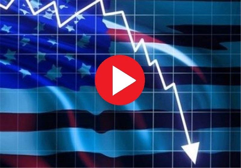 آیا انتظار بهبود سریع وضعیت اقتصاد امریکا وجود دارد؟ + فیلم