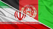 حذف شرکت ایرانی از پروژه ۱ میلیارد دلاری افغانستان با فشار عربستان!