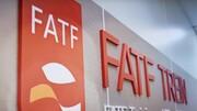 خبر بدFATF برای خریداران مسکن در ترکیه