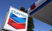 شورون روی منابع گازی خاورمیانه سرمایهگذاری میکند