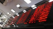 بورس ارزانترین بازار ایران!