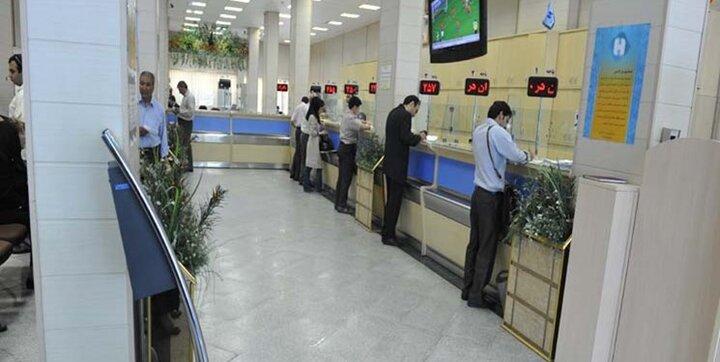 """افراد دارای چک برگشتی از """"خدمات بانکی"""" محروم میشوند"""