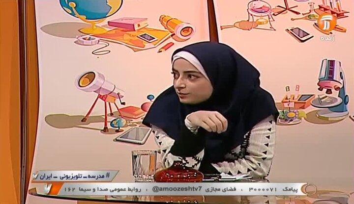 جدول پخش مدرسه تلویزیونی برای پنج شنبه، ۶ خرداد در تمام مقاطع تحصیلی