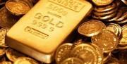 اونس طلا در معرض ریزش تا مرز ۱۶۰۰ دلار