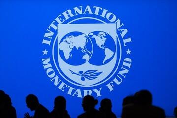صندوق بین المللی پول اصلاح کرد / ذخایر ارزی ایران ۱۱۵ میلیارد دلار است!