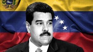 الگوبرداری ونزوئلا از «اقتصاد مقاومتی» برای مقابله با تحریمهای آمریکا/ اتحاد و دوستی ایران و ونزوئلا پس از تحریم بیشتر شده است
