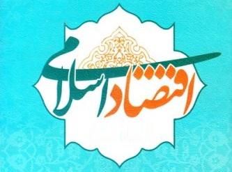 پاسخ مصباحیمقدم به شبهه جنجالی علویبروجردی درباره اقتصاد اسلامی + ویدیو