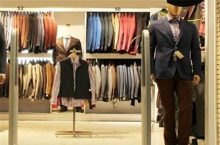 پوشـــاک ایــرانـــی در محــاصــره قاچاقچیها/گردش مالی ۸ میلیارد دلاری صنعت پوشاک ایران/قاچاق سالانه پوشاک در ایران تا ۵ میلیارد دلار هم میرسد!