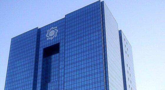 تغییر نام شورای پول و اعتبار به هیئت عالی/ تحول در ساختار مدیریتی بانک مرکزی