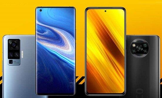 قیمت روز گوشی موبایل ۲۹ مهر