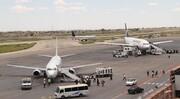 پروازهای مهرآباد به شرط هوای مساعد مقصد به موقع انجام میشود