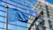 ۱۱ درصد شرکتهای کوچک و متوسط اروپا در شش ماه آینده ورشکست میشوند