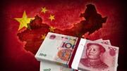برنامه چهاردهم توسعه چین تدوین میشود