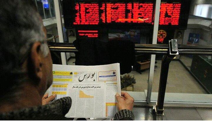 بازار نوسانی تا ۲هفته آینده در انتظار سهامداران