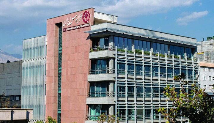 تغییر مالکیت ۴۱۲ میلیون اوراق بهادار مالی