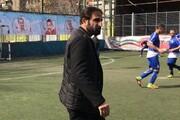 خیلی از مدیران فوتبال ایران مثل سرپرست باشگاه پرسپولیس هستند!