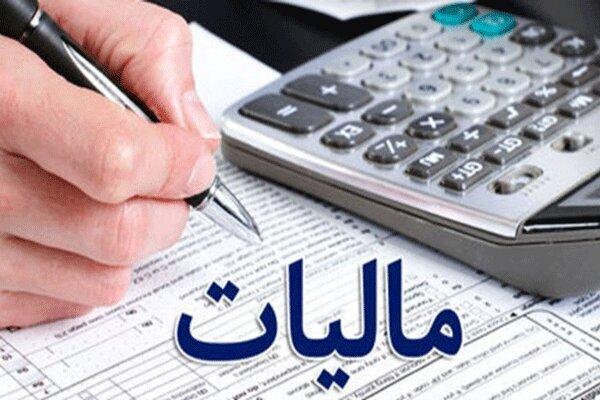 طرح جدید مالیات بر عایدی سرمایه، سیاست «رابین هودی» است
