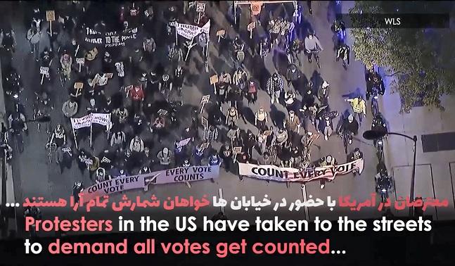 اعتراضات مردمی به روند شمارش آراء در انتخابات ریاست جمهوری امریکا + ویدیو