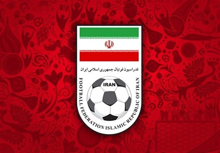 فدراسیون فوتبال ایران خطاب به AFC: باشگاههای ایرانی به عربستان رفتند، چرا عربستانیها به ایران نیایند؟