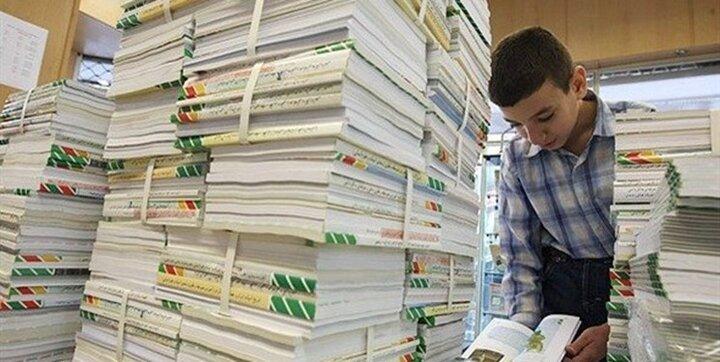 اعلام زمان توزیع کتابهای درسی در مدارس