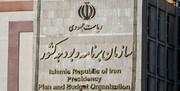 هشدار اکونومیست درباره خوشبینی نسبت به افزایش صادرات نفت ایران در دولت بایدن / کسری بودجه ۱۴۰۰ قابلتوجه خواهد بود