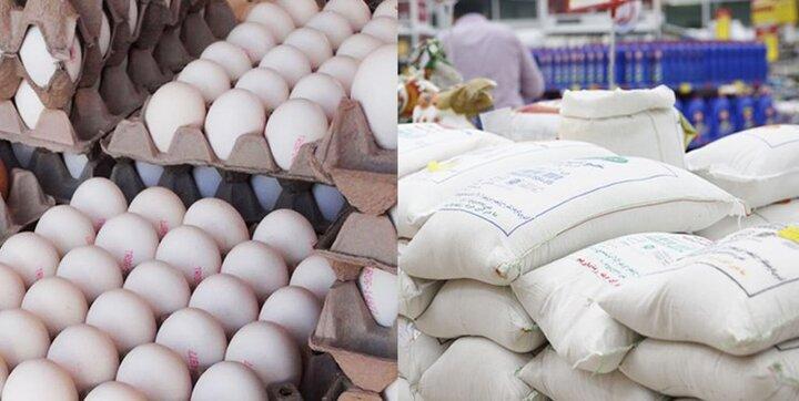 بسته معیشتی دولت برای گروههای آسیب پذیر در ماه رمضان