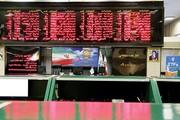 افزایش عرضه در بازار سرمایه امروز / افت ۸ هزار و ۴۰۱ واحدی شاخص کل بورس + نقشه بازار